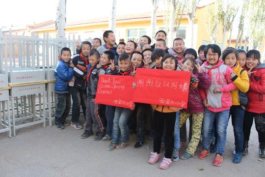 Xiyixing Elementary School in Guangling Shanxi