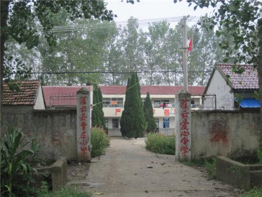 Caozhuang school entrance