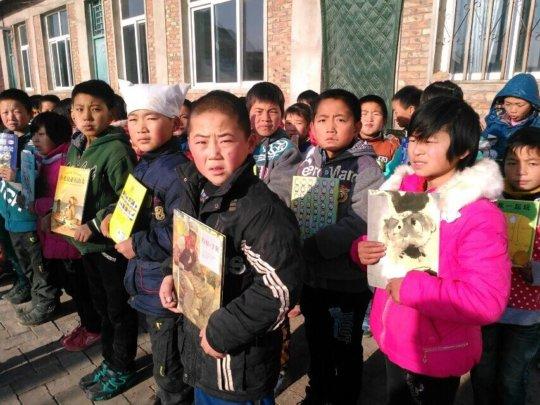 children at Gaowan