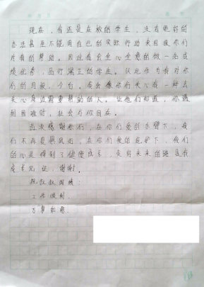 Student's Letter (page 2)