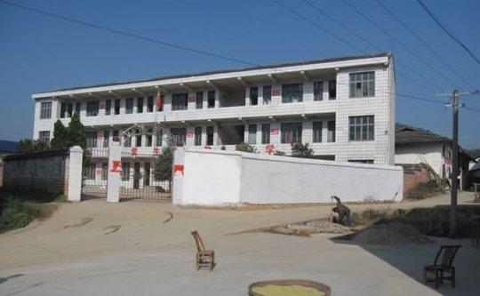 Donggang Elementary School