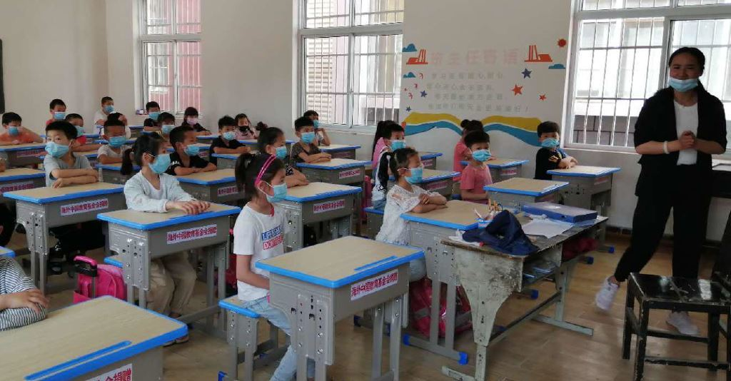 Improve Educational Equity in Rural China