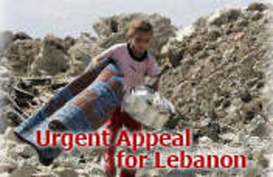 Urgent Appeal for Emergency Relief in Lebanon