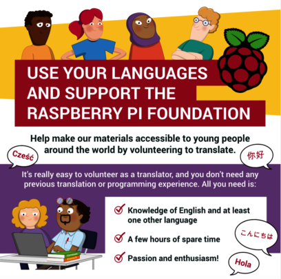 Translation Project call for volunteers