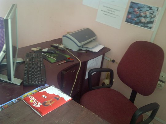 "Printer, Office Chair at Manager""s Corner"