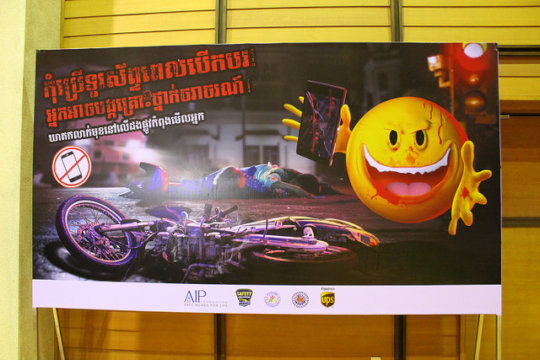 Promotional image from the emoji TV campaign.