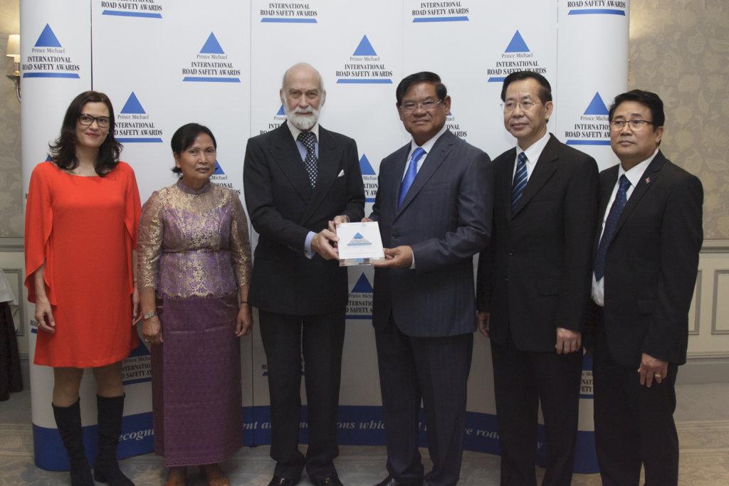 Prince Michael awards Cambodia