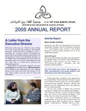 2005_Annual_Report.pdf (PDF)
