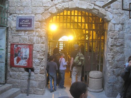 Entering the Cave of the Patriarchs