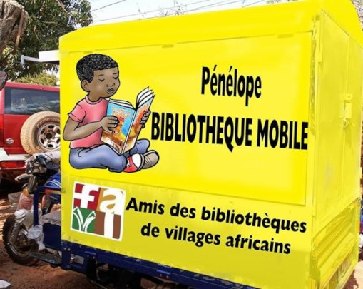 Mock-up of biblio-mobile tricycle coming soon!
