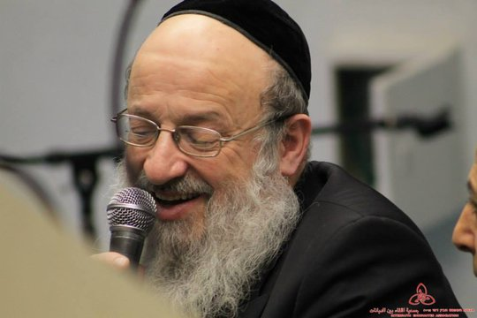 Rabbi Dr. Shmuel Jacobovits