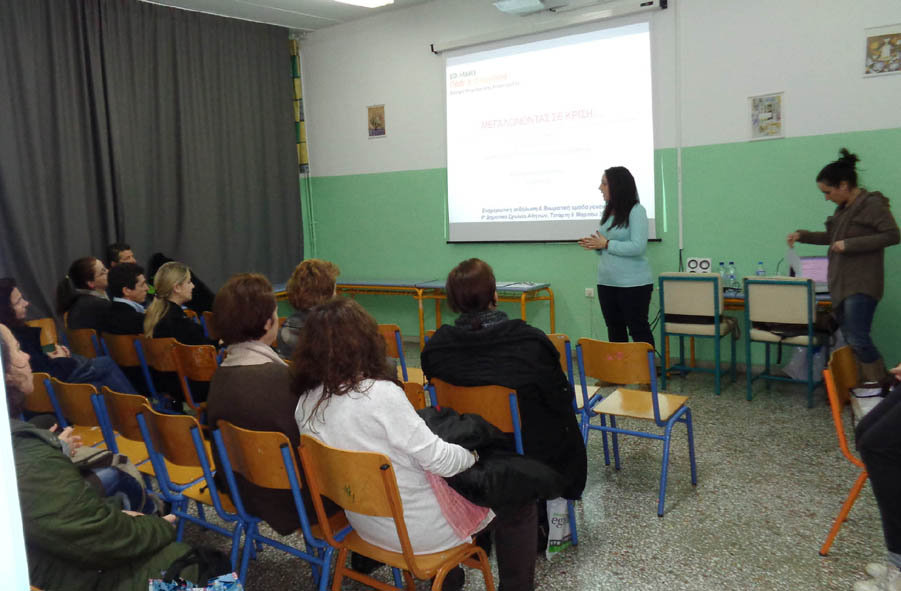 OUR PHSYCOLOSIST HELP TEACHERS & PARENTS IN GROUP