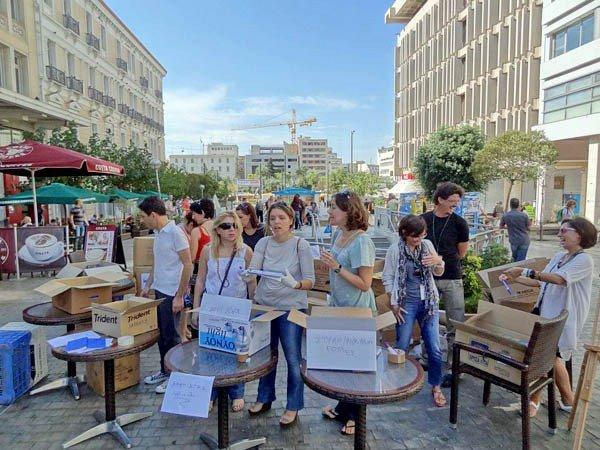Street fare and School equipment distributions