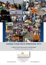 Report_On_Relief_Work_v3.0.pdf (PDF)