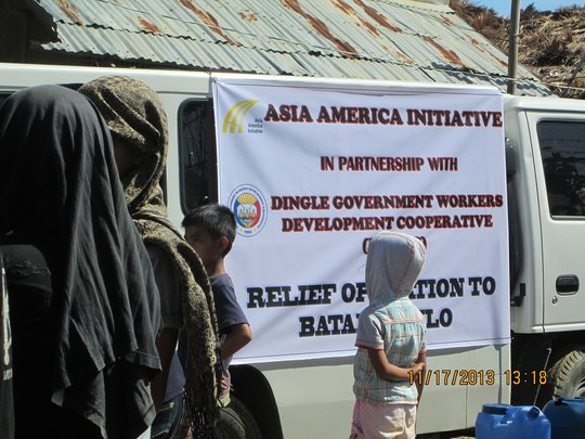 Tarp announcing AAI relief mission in Batad