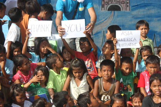 children on Baliguian grateful to AAI & GG donors