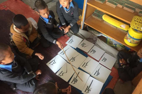 Nepalese Children need Schooling and Housing