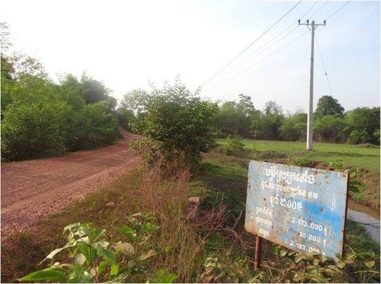 View of Sre Krasaing village