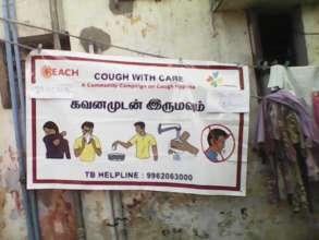 Banner- images of safe cough hygiene practices