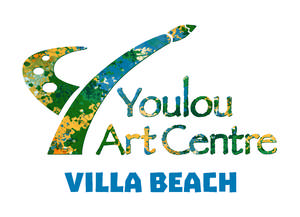 Youlou Art Centre Street Sign (PDF)
