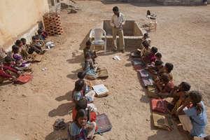 Village Ahirwani primary school