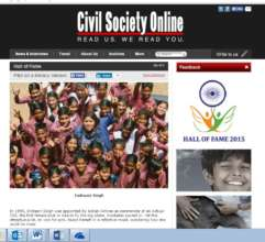 Literacy India is  featured 2015 Hall of Fame