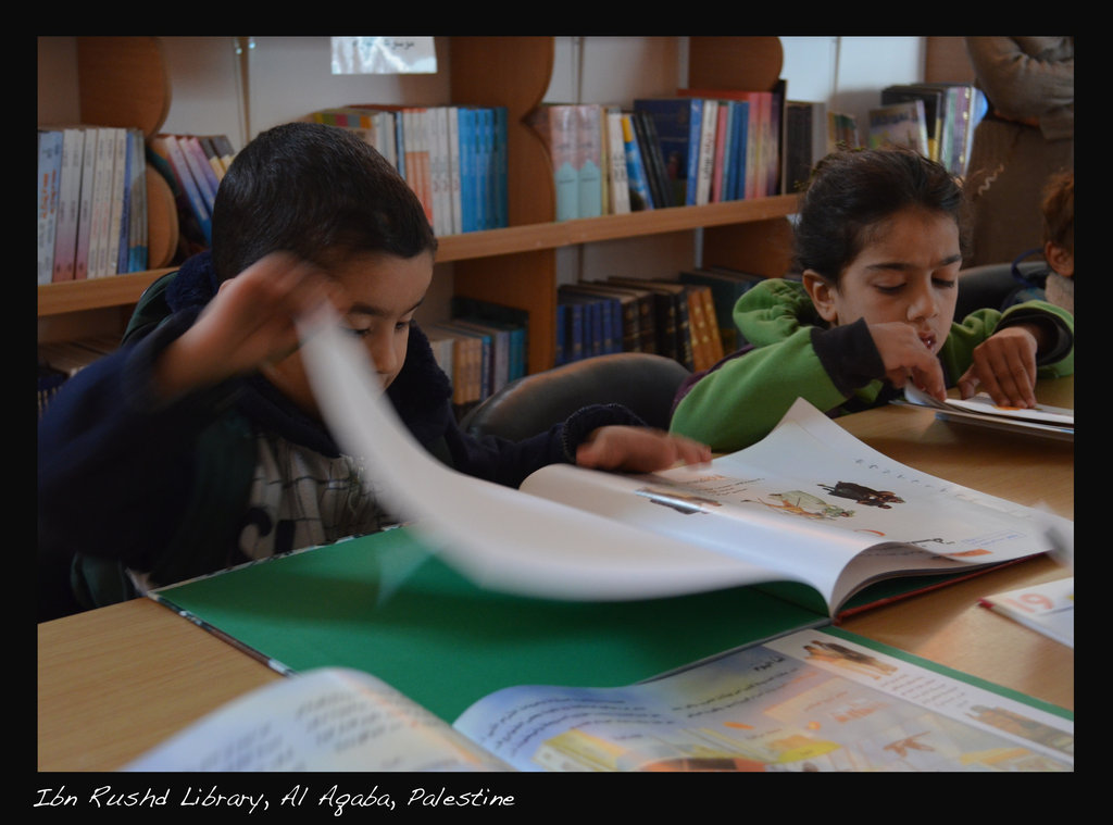 Ibn Rush'd Library & Resource Center w Bookmobile