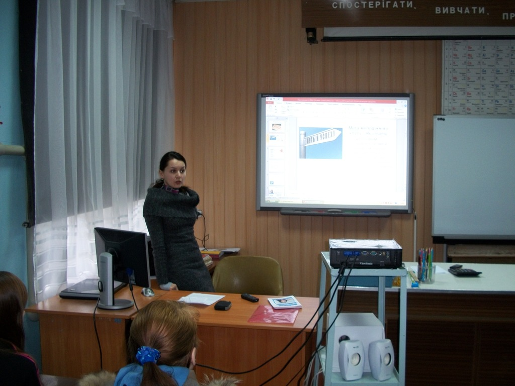 Youth club presentation in boarding school (Kaniv)
