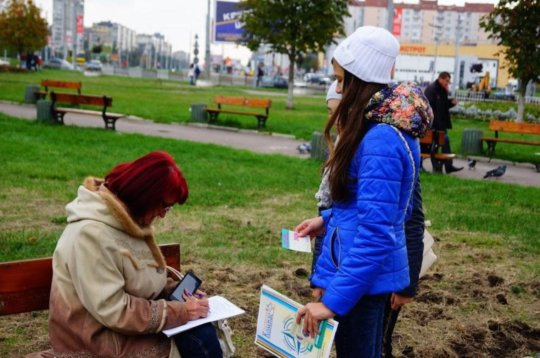 Collecting signatures in Lviv