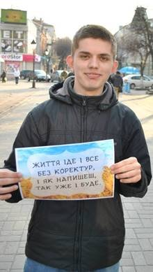 Vlad participating in a volunteer initiative