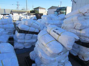 Emergency tents to be sent to Leyte
