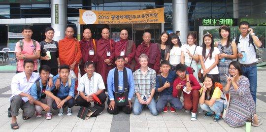Interfaith Exposure Visit to South Korea