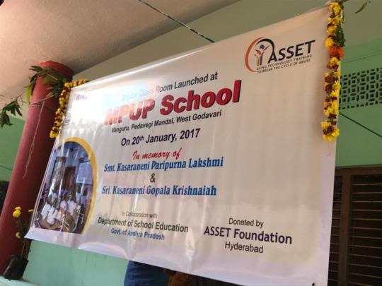 Computer classrooms Inauguration