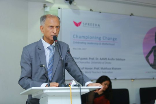 Prof. Dr. AAMS Arefin Siddique, Vice Chancellor DU