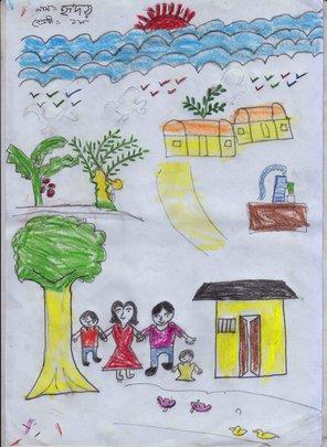Children's Art Competition