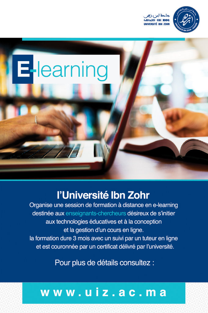 E-learning Program at Ibn Zohr University, Agadir