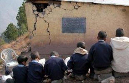 The Lost School