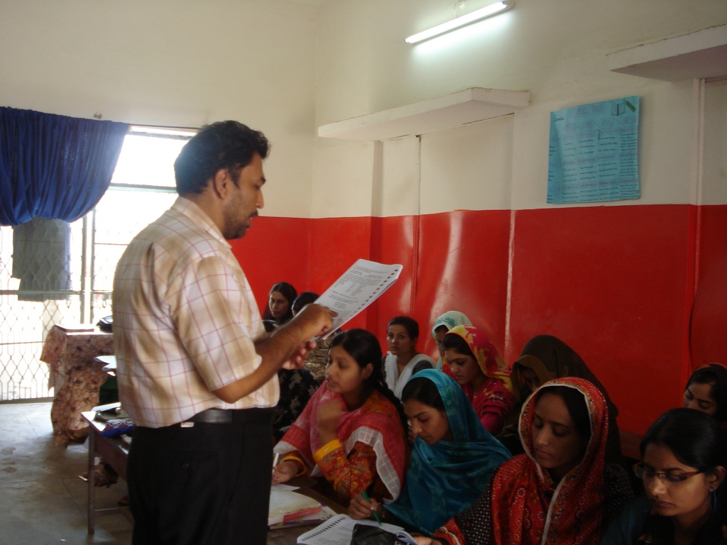 Teachers Training Program