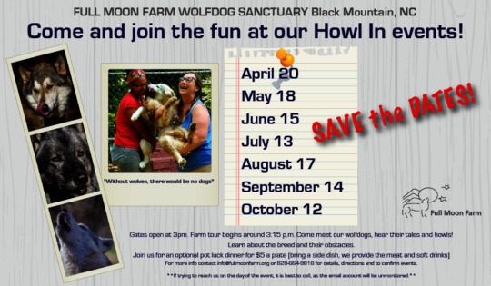 Howl In Schedule if you can visit!