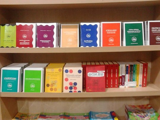 All Radarami Books; April 2015