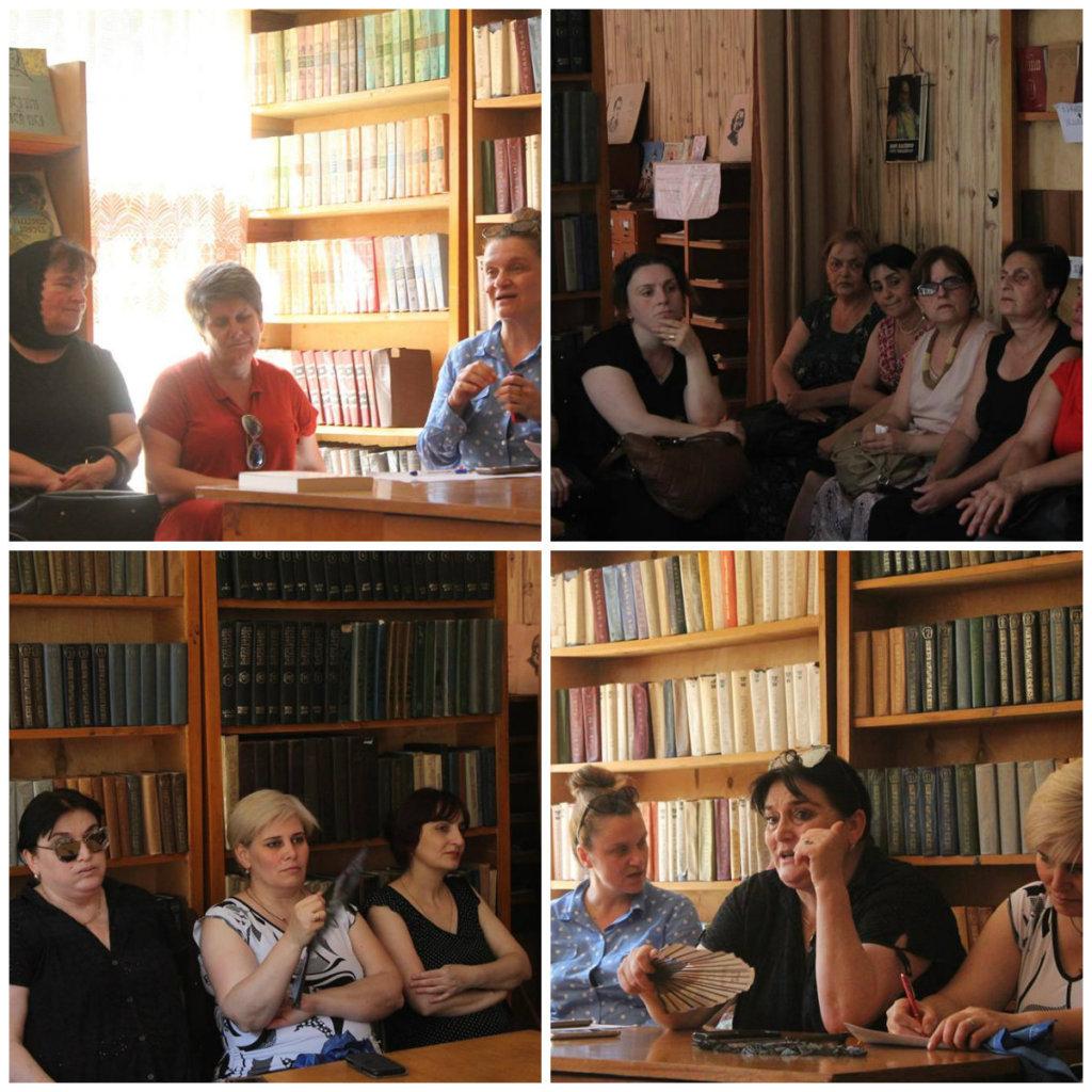Discussion in Racha, North Georgia
