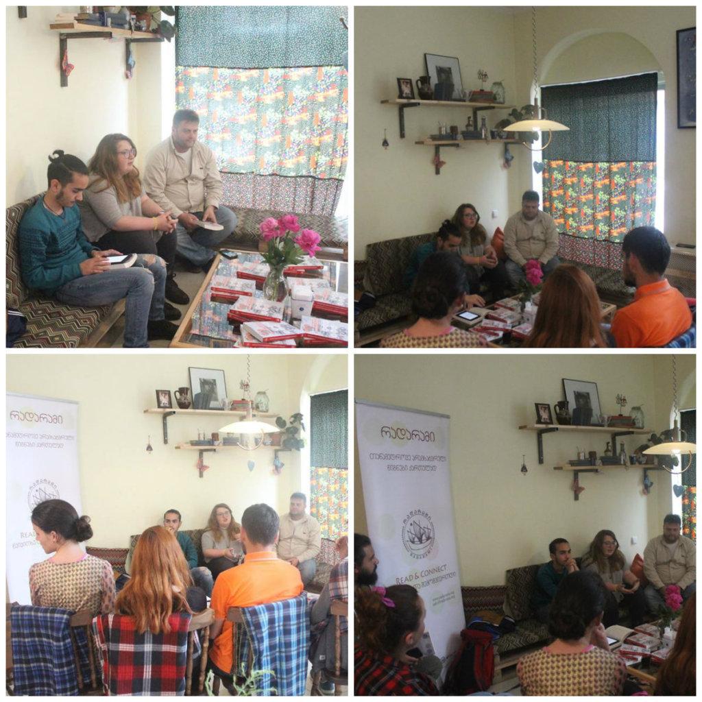 """Meeting in """"Knowledge Cafe"""" Tsnori"""