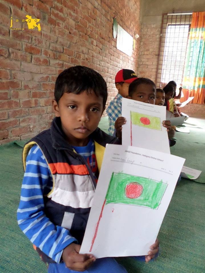 Celebrating Victory Day of Bangladesh