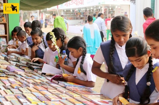 Ekushey Book Fair 2016