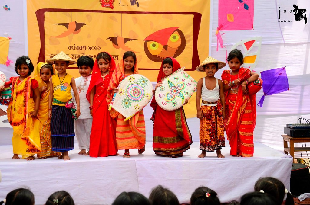 Bangla New Year Celebration at JAAGO School