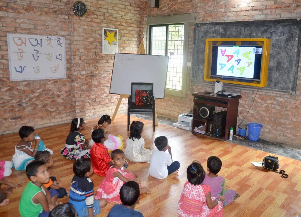 Habiganj School