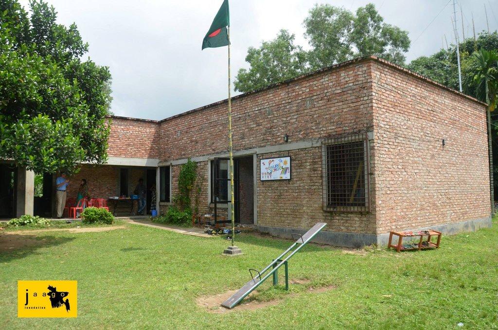Inauguration of JAAGO Habigonj School