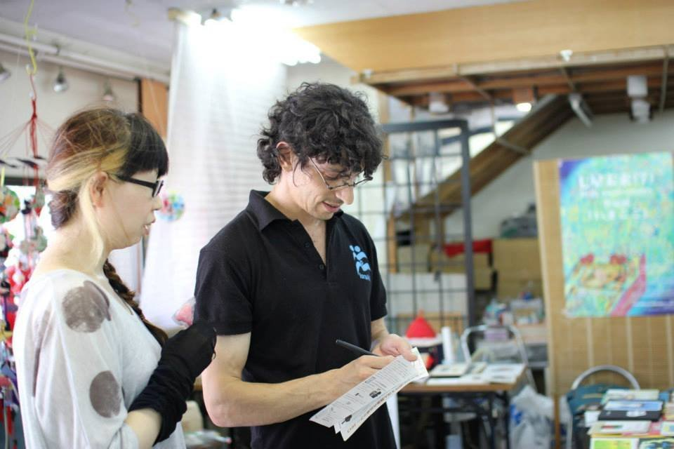 Japan Storytelling, Mapping Disaster Relief