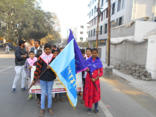 Rally done by children during Balsena Annual Day