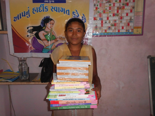 Guides, reference books etc provided to the girls
